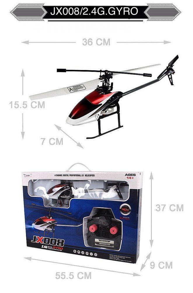 R8 Gamer helikoptéra