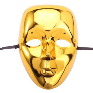 R8 Maska inkognito