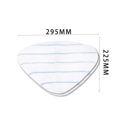 HOOMEI Návleky na mop HM-2172 2KS